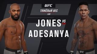 UFC: Jon Jones vs Israel Adesanya (1080 FULL HD 60 FPS )