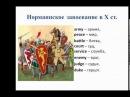История произношения английского языка