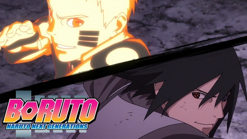 Naruto and Sasuke vs Momoshiki Boruto: Naruto Next Generations