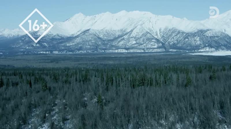 Последние дни зимы На краю Аляски Dump