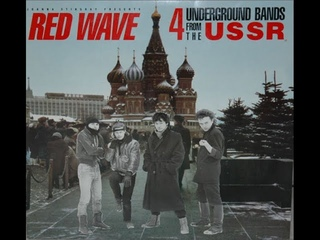 """""""RED WAVE"""" Kino (1986)"""