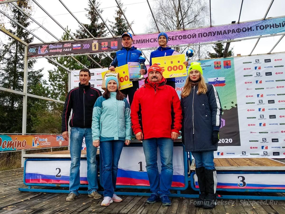 Фотография абсолютных победителей Дёминского бегового полумарафона 2020 - Горный бег