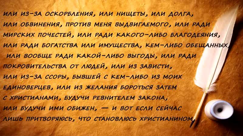 ЦЕРКОВЬ ПРОКЛИНАЕТ ЛЮДЕЙ Стоп ГРЕХ