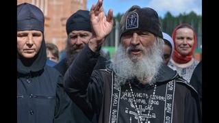 """Фильм о схиигумене Сергие Романове """"Вызываю огонь на себя""""."""