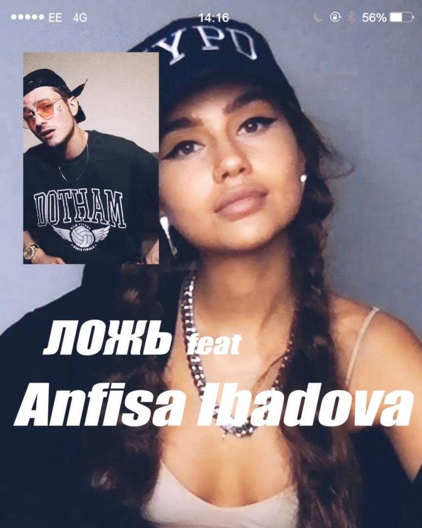 фото из альбома Анфисы Ибадовой №12