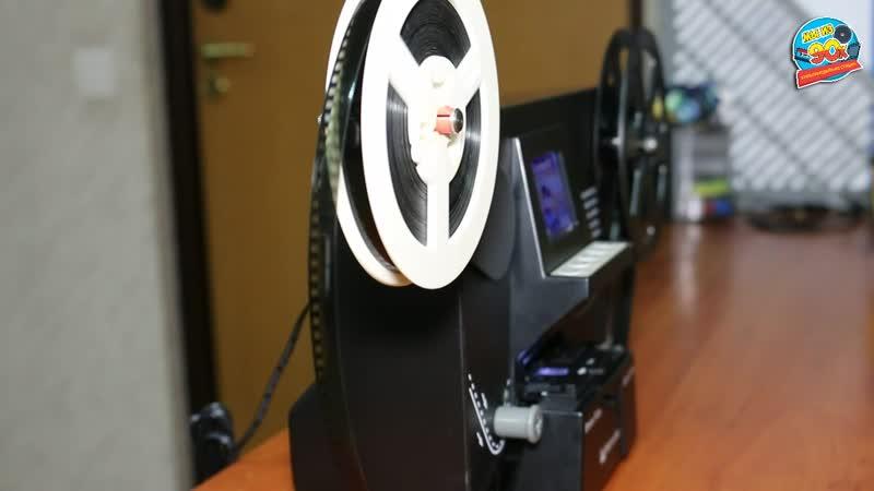 Покадровая оцифровка старой 8мм кинопленки N8 Super 8 в Липецке Пример видео Студия Мы из 90х