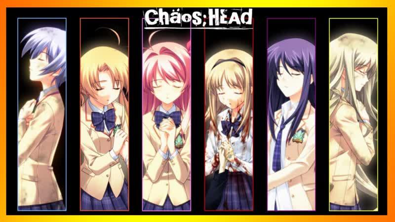 4 Chaos Head внутренние демоны ↑ ΦwΦ Ψ