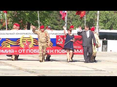 Старт всероссийского автомарша «Юнармия – от Победы к Победам»