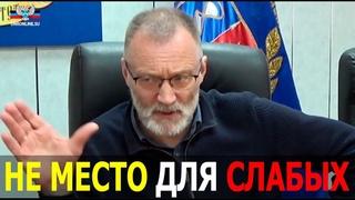 Политика – не место для слабых! Никакой Донбасс мы не сдадим! Лекция для студентов ДонНУ