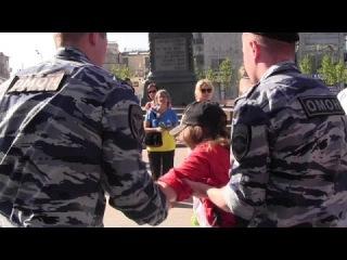 """Разгон акции """"Мы с тобой, Украина"""""""