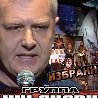 Лукьяновка Группа