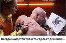 Фотоальбом человека Владимира Золотника