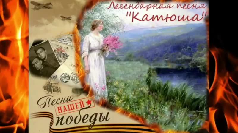 Skazka_gbk_20200623_180415_0.mp4