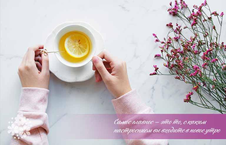 Мотивация для себя любимой...:)) - Страница 2 AZcpskbIFQA