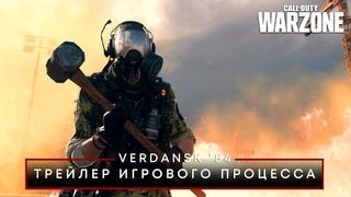 Трейлер Verdansk '84 | Call of Duty® Warzone™