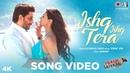 Ishq Ishq Tera Official Song- Fraud Saiyaan   Arshad Warsi, Sara Loren   Altamash Faridi  Sohail Sen