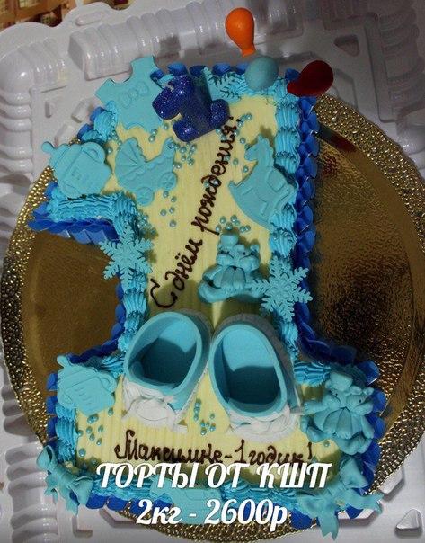 простота торты на заказ в колпино кшп фото турок