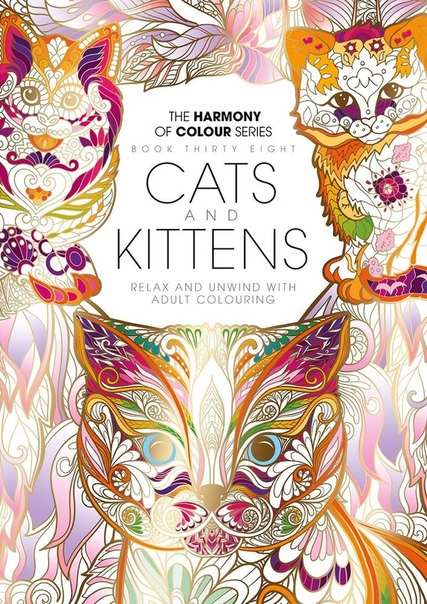Colouring Book  Cats and Kittens