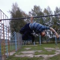 Фотография анкеты Стаса Пигалёва ВКонтакте