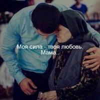 Фотография анкеты Сейдахмета Сагимбаева ВКонтакте