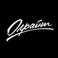 Логотип Олрайт / Concert Group