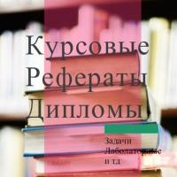 Фотография Нели Пряхиной ВКонтакте
