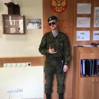 Фотография Михаила Гладких ВКонтакте