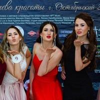 Фотография анкеты Лилии Арслановой ВКонтакте