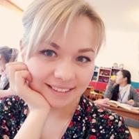 Фотография профиля Алины Куприяновой ВКонтакте