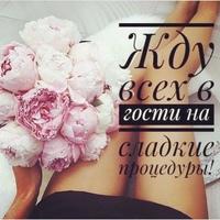 Фотография Сауле Калиевой ВКонтакте