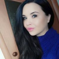 Ирина ерохина работа девушкам в нефтегазовой отрасли