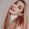 Kristina Bakunova-Mustafina