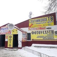 Фотография профиля Фотоуслуги Чердаклова ВКонтакте