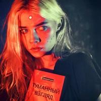 Фотография профиля Саши Капустиной ВКонтакте