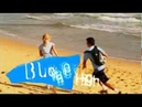 Blue Water High TV Intro