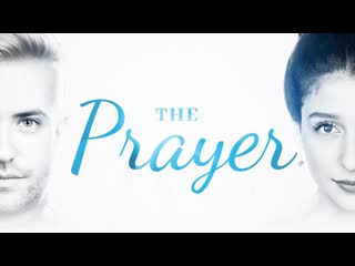 The Prayer - Cover feat. Daniele Alan-Carter - (Andrea Bocelli and Celine Dion)