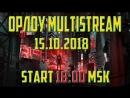 INDIVIDUUM MULTISTREAM: VK, YOUTUBE, TWITCH    START 18:00 MSK 15.10.2018