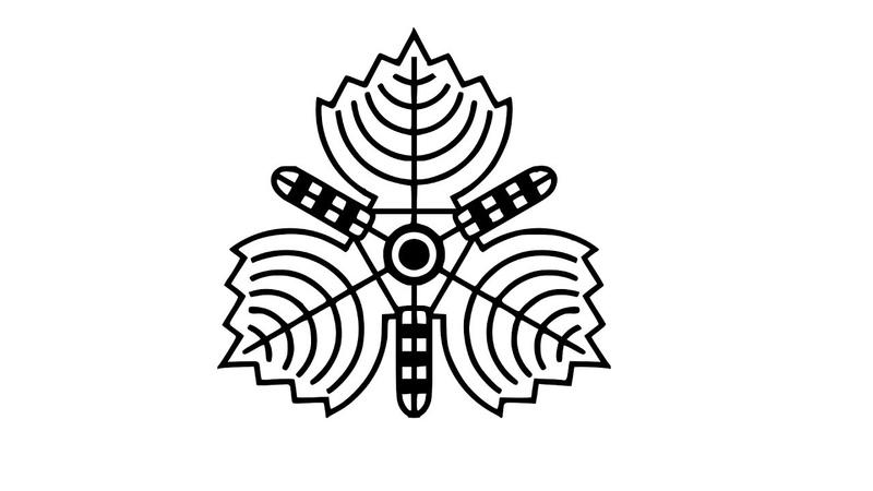 Японское наследие Сахалина Карафуто