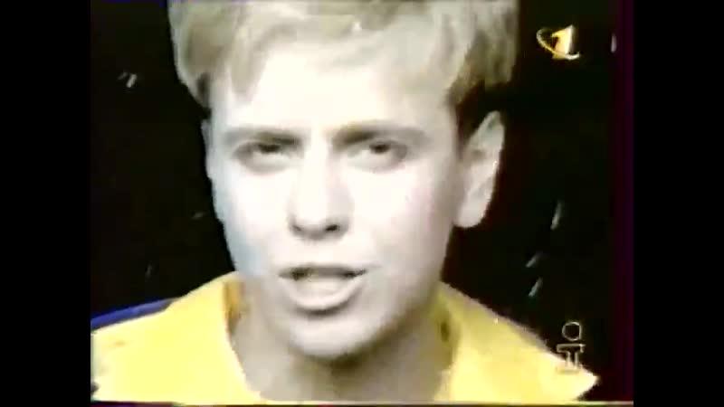 Андрей Губин - Зима-холода (ОРТ-Интер, 1998)