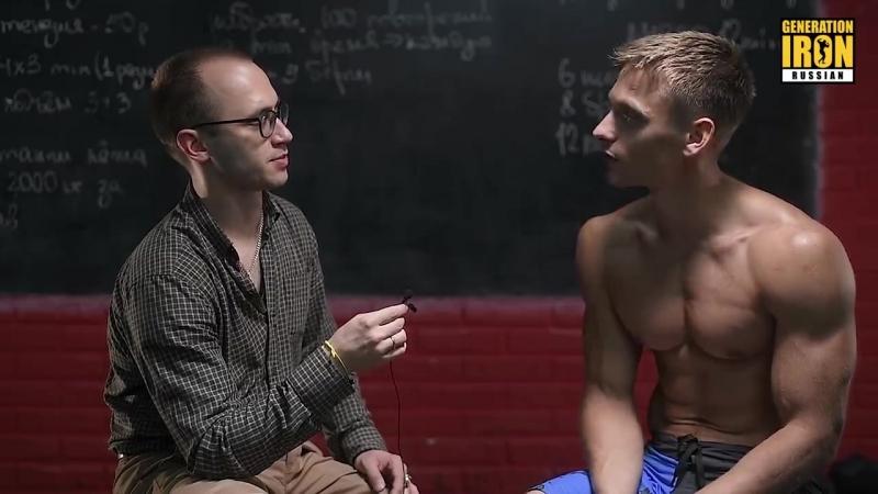 Максим Трухоновец - самый популярный спортсмен Беларуси о сексе, воркауте, бодибилдинге и блогерстве