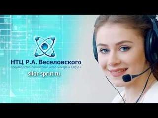"""""""НТЦ Веселовского"""" ,строительные клеи, пропитки,герметики"""
