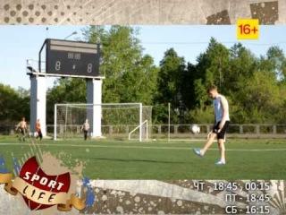 Телепрограмма Sport Life (Спортивная жизнь) на СТС