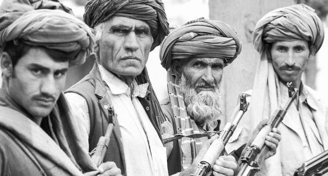 Афганские партизаны