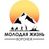 Логотип Молодая жизнь - YL Voronezh