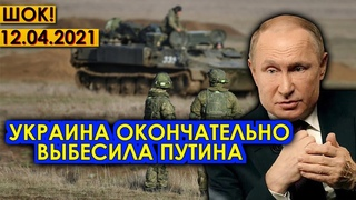 ЖÉСТЬ!  Путина окончательно ВЫБЕСИЛИ! У границ Украины ждёт приказала 58-я армия