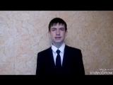 Савинов Егор, 16 лет. г. Челябинск