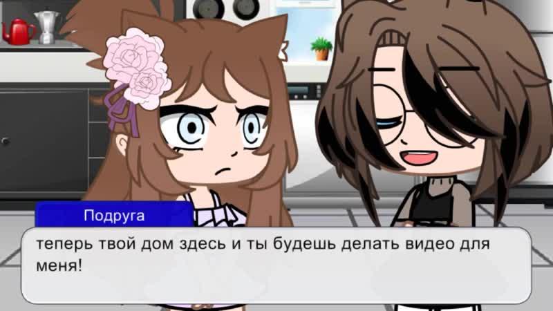 Meme Верни меня домой 11 дек 2020 г