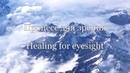Eyesight healing. Процесс для Зрения. Надежда Щёкотова
