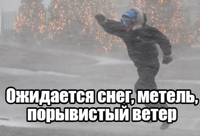 В Самарской области ожидается снег метель порывистый ветер