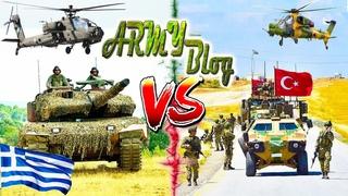 ГРЕЦИЯ vs ТУРЦИЯ ✪ СРАВНЕНИЕ АРМИЙ ✪ Turkish army & Greek armed force, С-400